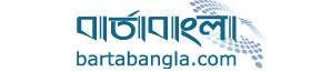 bartabangla.com