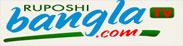 www.banglatv.com