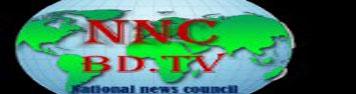 nncbd.tv