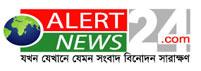 alertnews24.com