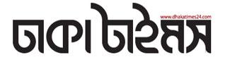 dhakatimes24.com